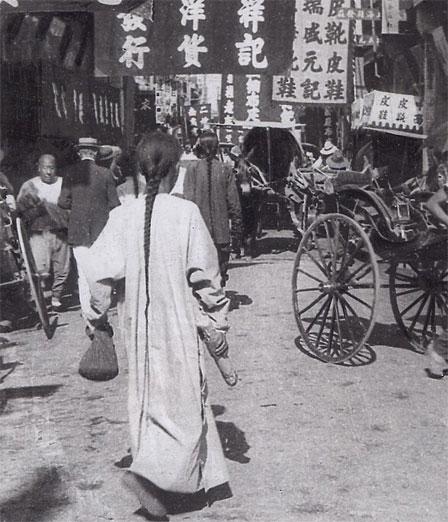 Pekin1913