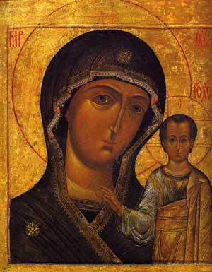 Icone Religieuse les conventions de l'icône religieuse et leur sens - ccit sudparis