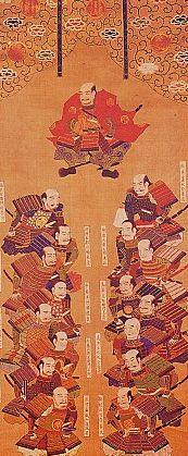 http://www.herodote.net/Images/shogun.jpg