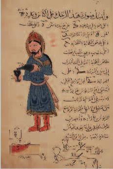 Automate du verseur de boisson, Al-Jazari, Egypte, 1354