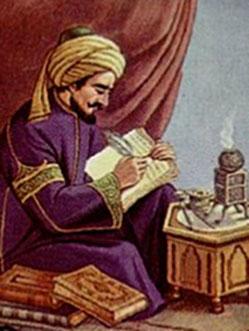 Représentation d'Al-Kindi sur un timbre syrien