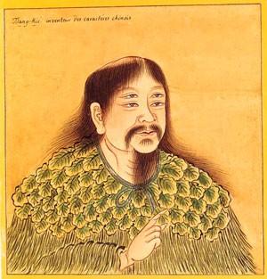 Tsang-Kié, inventeur des caractères chinois, 1685, BnF, Paris
