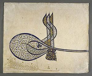 Signature de Soliman le Magnifique, XVIe s., LACMA, Los Angeles