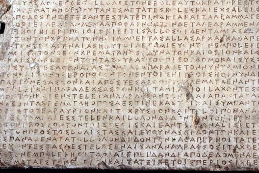 Décret de Callias, 5e s. av. J.-C., Figeac, musée Champollion.