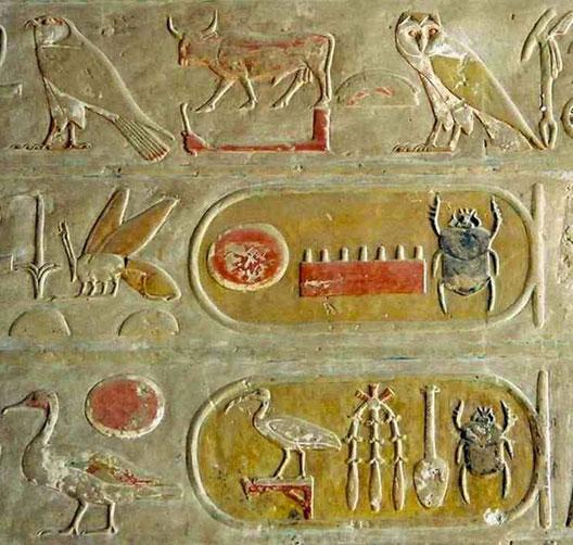 Cartouches, temple d'Hatchepsout à Deir el Bahari (Égypte), 1500 av. J.-C.