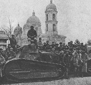 Chars français à Odessa, en 1919, en soutien à l'armée blanche de Denikine