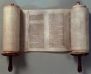 Rouleaux de la Torah (XVIIe siècle)