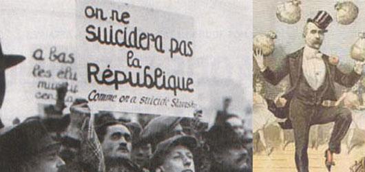 La République française est régulièrement secouée par des scandales.<br /><br />Serait-elle plus laxiste que d'autres démocraties ?...<br /><br />En savoir plus: <br />cliquez sur l'image