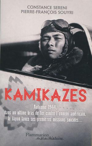 Kamikaze (Automne 1944...) (Constance Sereni et Pierre-François Souyri )