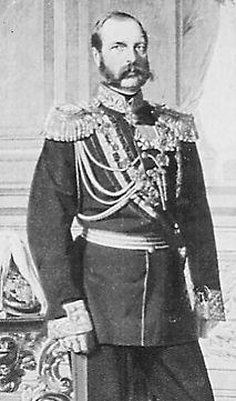 Alexandre II Romanov