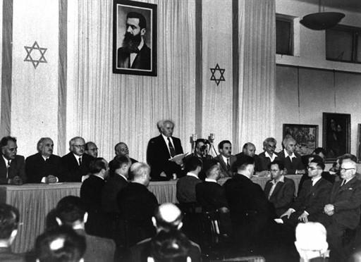 ephemeride - Page 5 BenGourionIsrael1948
