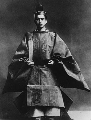 Hirohito, Shôwa