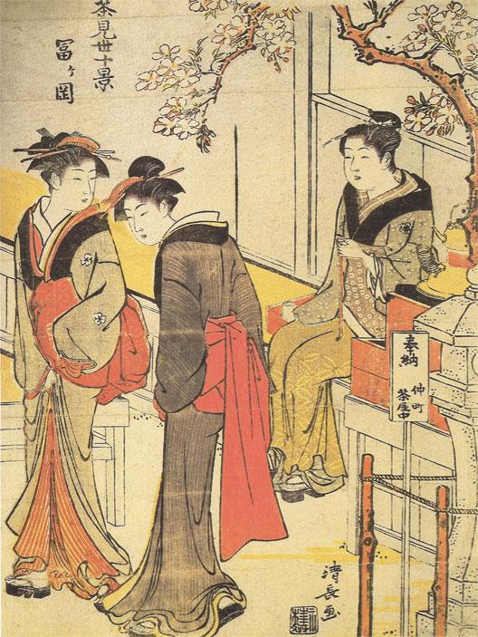 Kiyonaga1783.jpg