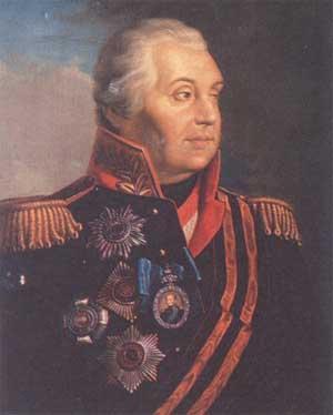 Le maréchal Mikhaïl Koutouzov (1745-1813), par Roman Maximovitch Wolkow