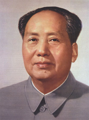 Biographie  Mao Zedong