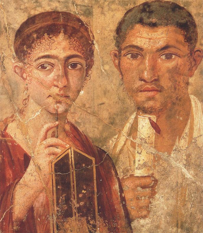Proculus et son épouse ; portrait de couple romain (fresque de Pompéi, Ier siècle après JC)