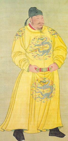Taizong le Grand