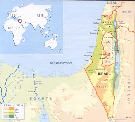 Israël et la Palestine aujourd'hui