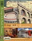 Le temps de la Gaule romaine