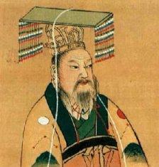 Si Huang Di