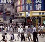 Rue de Hongkong