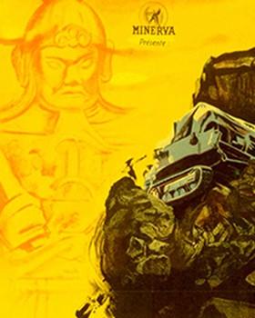 Affiche du film La Croisière jaune, 1934, La Contemporaine.