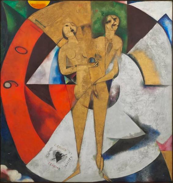 Marc Chagall, Hommage à Apollinaire, 1913, Van Abbemuseum, Eindhoven.