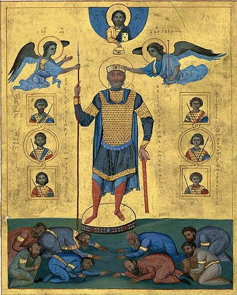 Biographie  Basile II