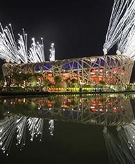 Cérémonie d'ouverture des jeux olympiques de Pékin, 8 août 2008 (DR)