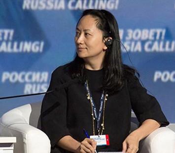 Meng Wanzhou à Moscou lors du Russia Calling! Investment Forum, octobre 2014.