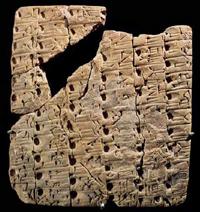 Ancienne tablette d'écriture, Uruk, Mésopotamie, environ 3200 ans av. J.-C., @bridgeman.