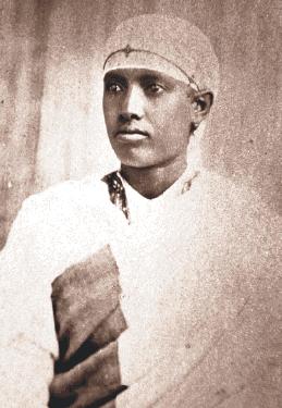 Portrait présumé de l'épouse éthiopienne de Rimbaud, s.d.