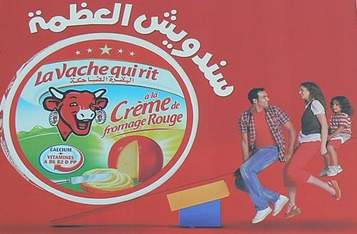 Des consommateurs du monde entier, les Marocains et les Algériens sont les fans absolus de « La vache qui rit ». DR