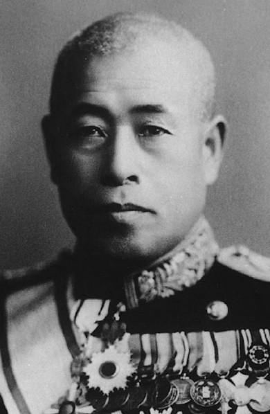 Isoroku Yamamoto