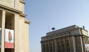 Palais de Chaillot, La Cité de l'Architecture et du Patrimoine fait peau neuve (Paris)