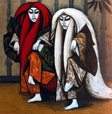 « Kabuki : Ren Jishi », Bernard Buffet, 1987, DR.