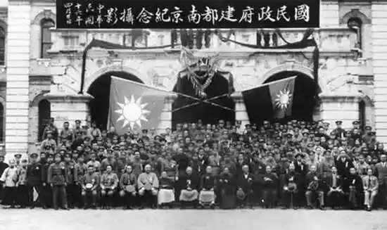 Le gouvernement nationaliste chinois à Nankin (1927)