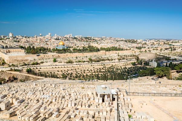 Vue actuelle de Jérusalem depuis le mont des Oliviers (Codex)