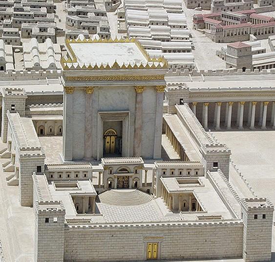 Temple d'Hérode, Musée d'Israël.