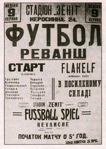 L'affiche du match de la revanche à Kiev le 9 août 1942, entre Soviétiques et Allemands