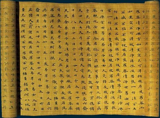 Le Sutra de la Grande Vertu de sagesse, Moheboreboluomijing, Chine, fin du Ve siècle, BnF, Paris