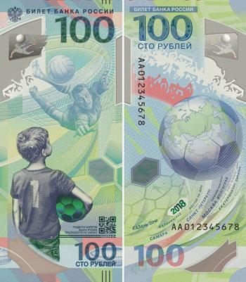 Mondial 2018 Russie