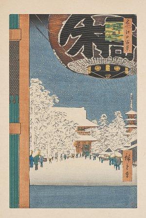 Japonisme, Trois expositions autour du 150e anniversaire de l'ère Meiji (Paris)