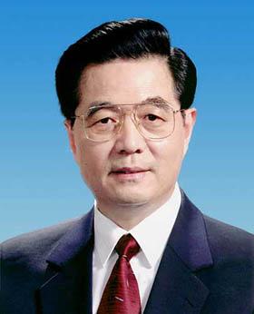 Les Chroniques du Jour : ça s'est passé un 21 Décembre Hujintao