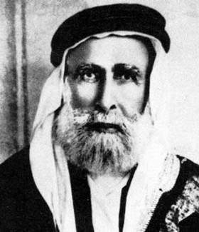 Hussein ibn Ali, chérif de la Mecque (1854 - 4 Juin 1931)
