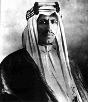 Abdel Aziz Ibn Séoud
