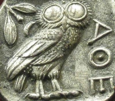 Monnaie athénienne du Ve siècle avant J.-C.