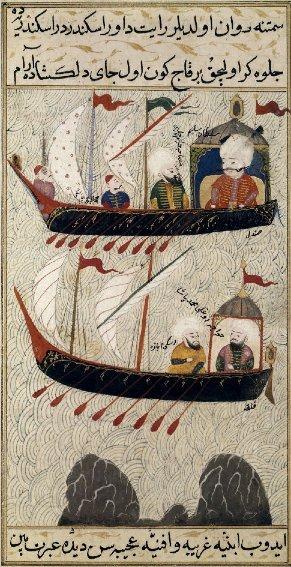 Flotte ottomane, Turquie, milieu du XVIIe siècle, Paris, BnF