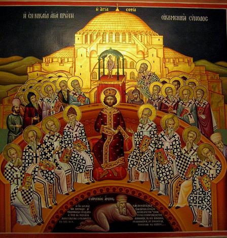 Le concile de Nicée (325), icône du monastère des Meteores, Thessalie, Grèce. L'empereur Constantin est au centre. Arius, condamné, se trouve au fond de l'icône.