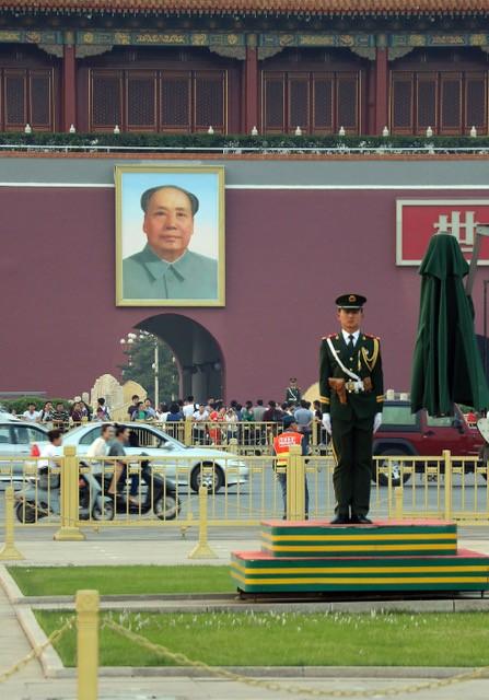 Portrait de Mao Zedong place Tien An Men, Pékin (photo : Gérard Grégor)